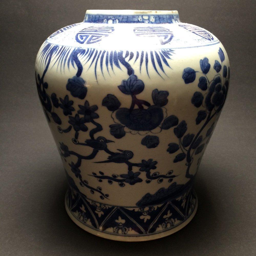 Antique Chinese Porcelain Blue White Jar 13â€