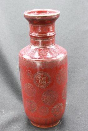 Ox Blood Porcelain Balustrade Vase Kinlong Mark