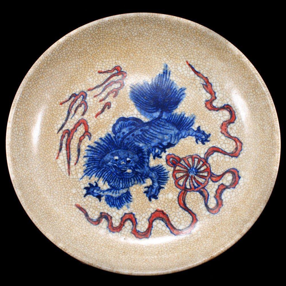 Chin Dynasty Lion Bowl Underglaze Red Ge Ware