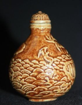 19th Century Porcelain He He Gods Snuff Bottle