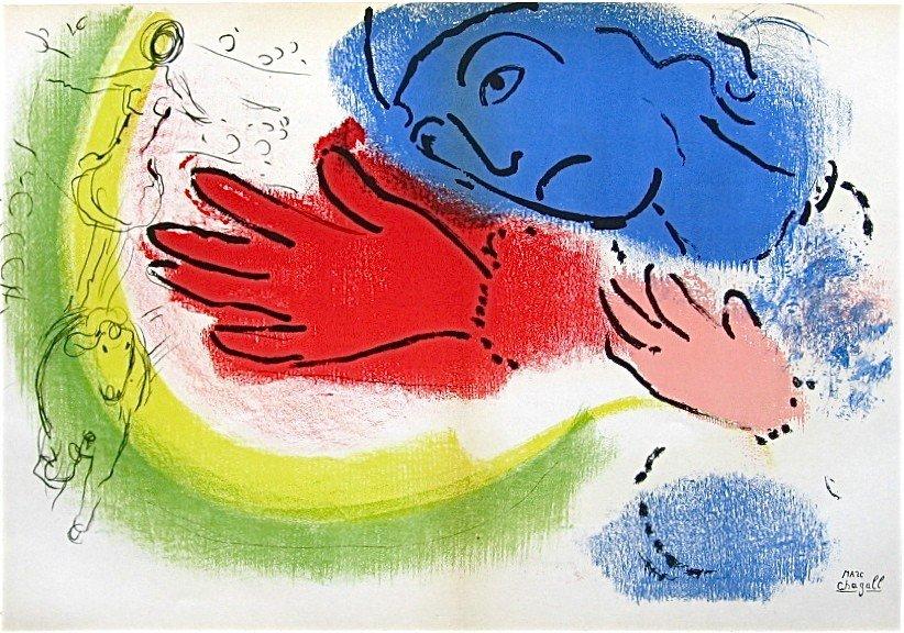 "11: Marc Chagall ""Woman Circus Rider"" original lithogra"