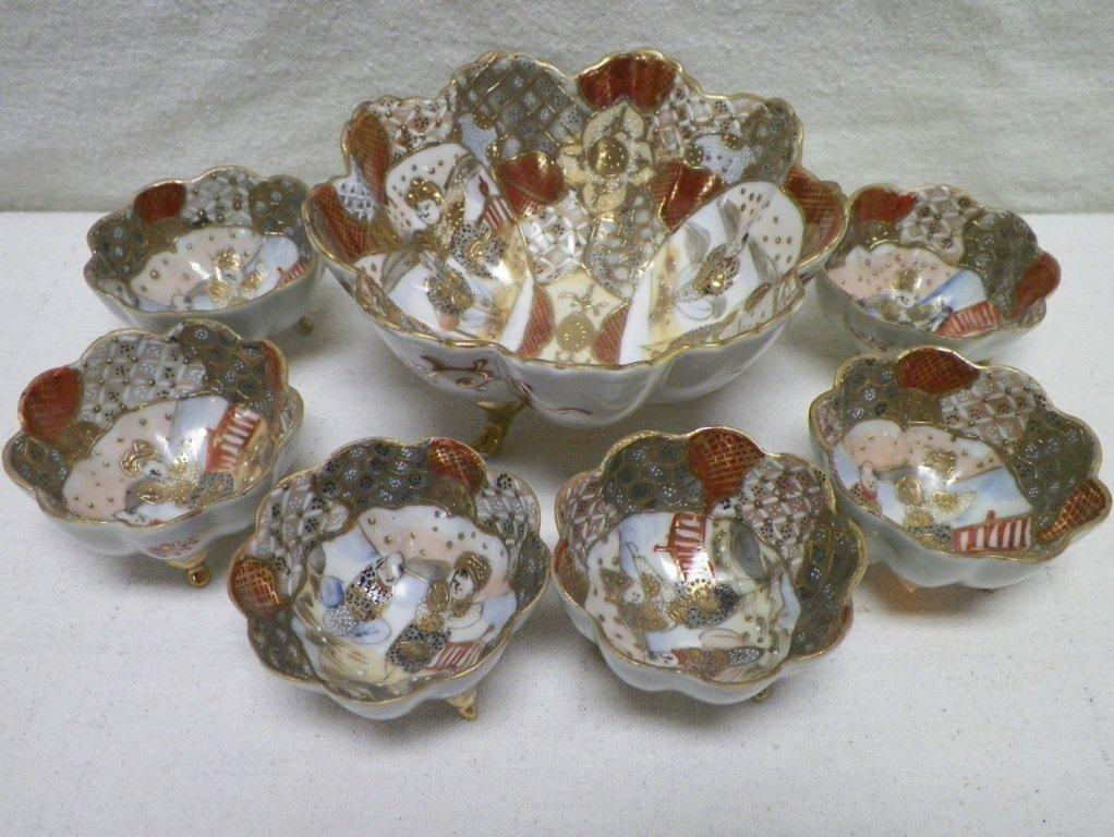 Satsuma 7 Piece Nut Bowl Set