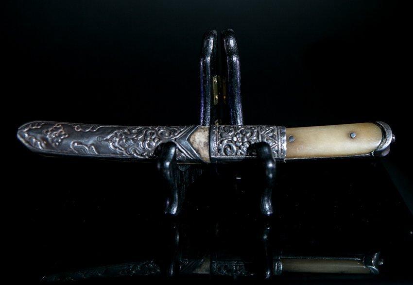 19th Century Tibetan Dagger