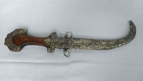 Moorish / Arabian Dagger