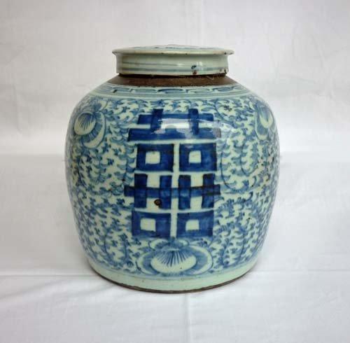 19th Century Chinese Imari Ginger Jar