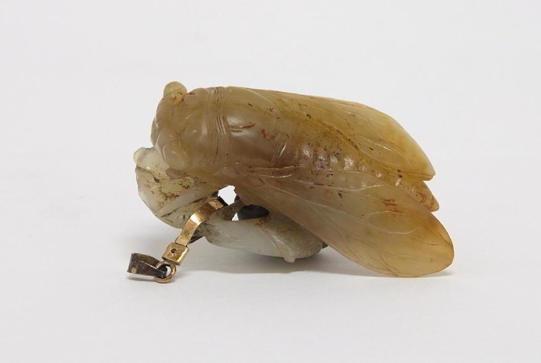 Chinese Jade Cicada Pendant - 3