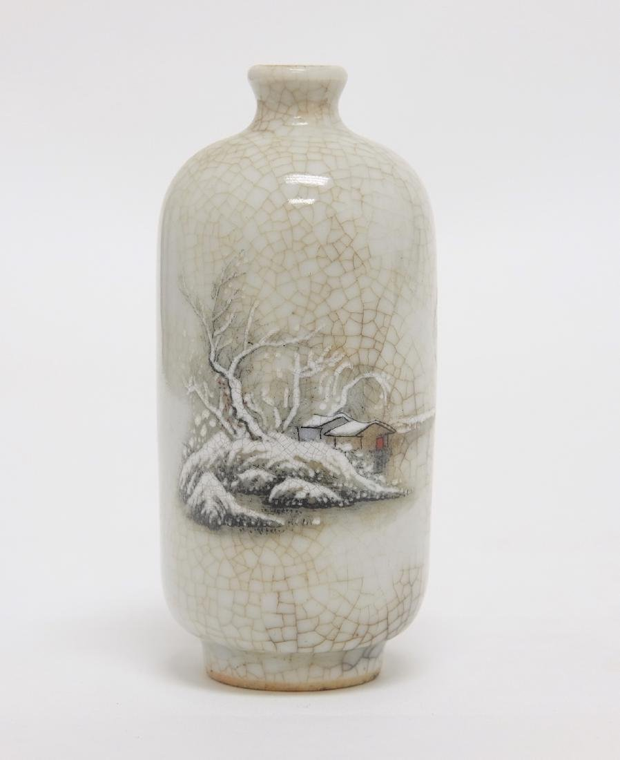 Chinese Small Vase by a Famour Artist