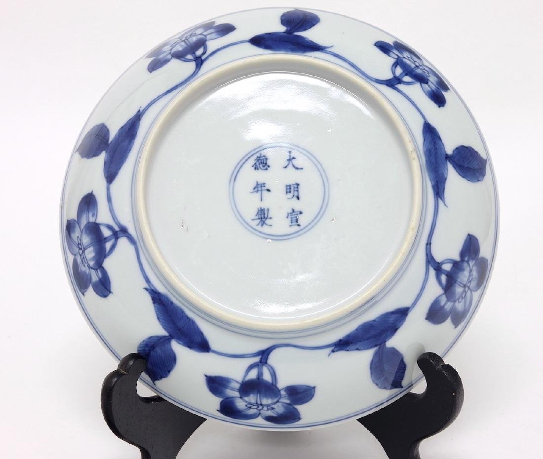 Chinese Blue-white Plate - 2