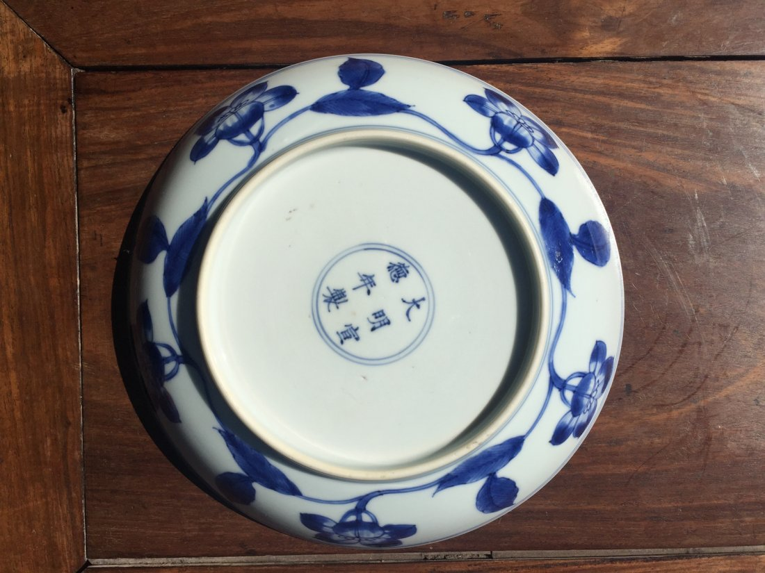 Chinese Blue-white Plate - 4