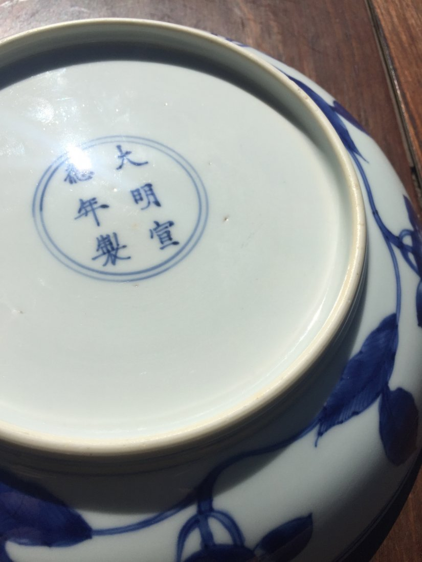 Chinese Blue-white Plate - 5