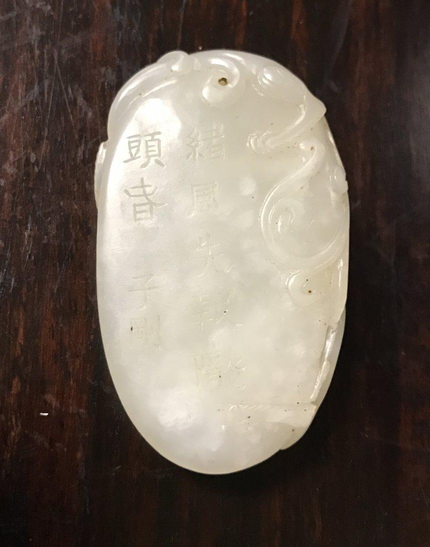 Chinese White Jade Pendant by Zi Gang - 10