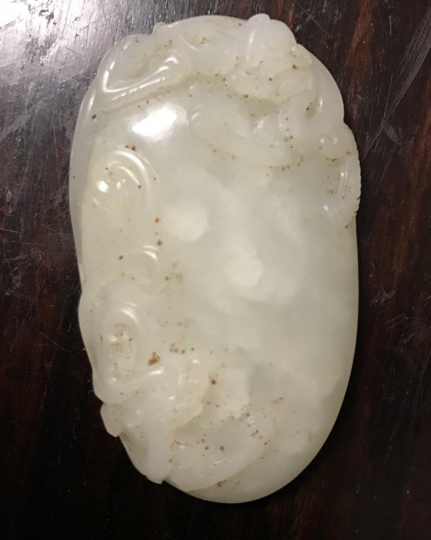 Chinese White Jade Pendant by Zi Gang - 9