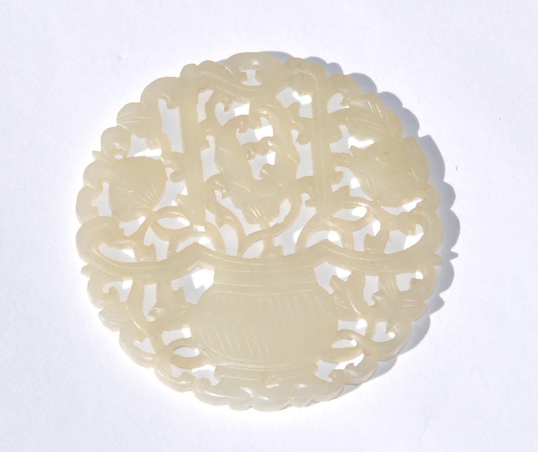 Chinese Round White Jade Plaque - 2