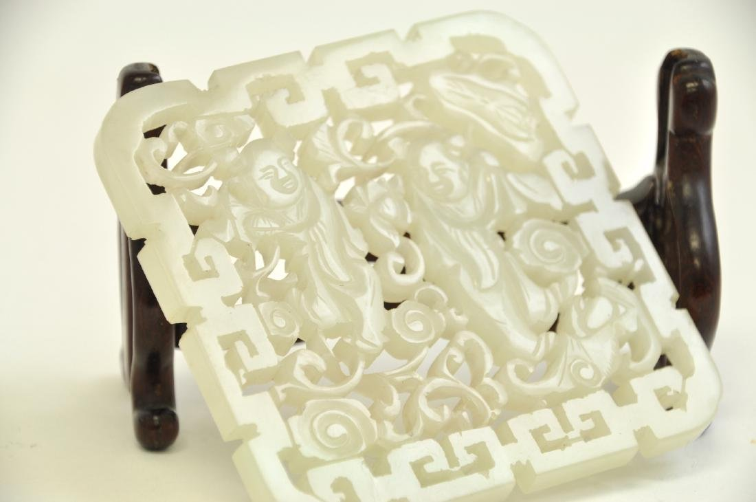 Chinese Extra White Jade Plaque - 2