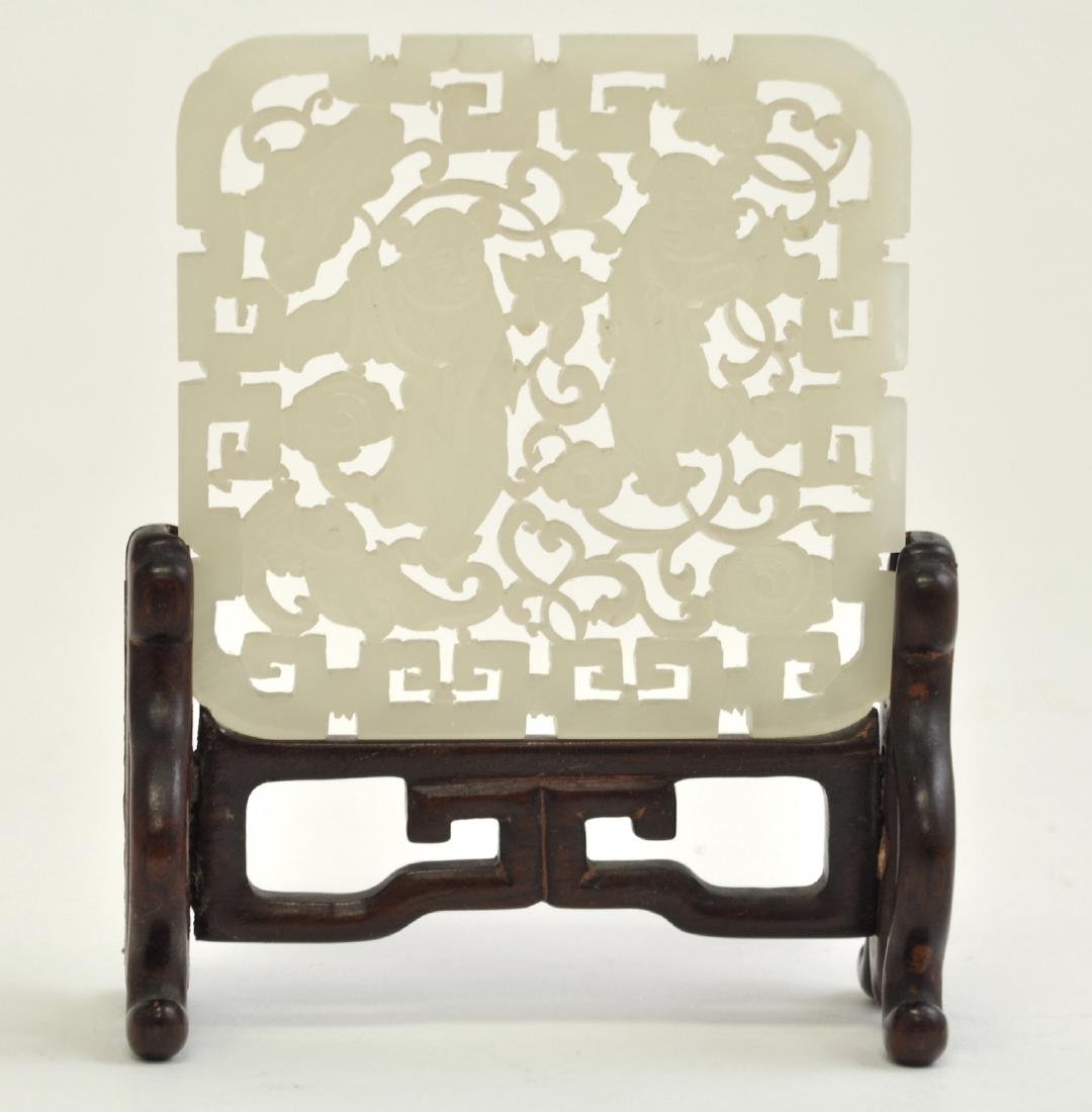 Chinese Extra White Jade Plaque - 3