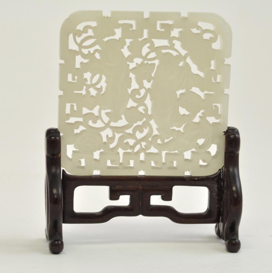 Chinese Extra White Jade Plaque - 4