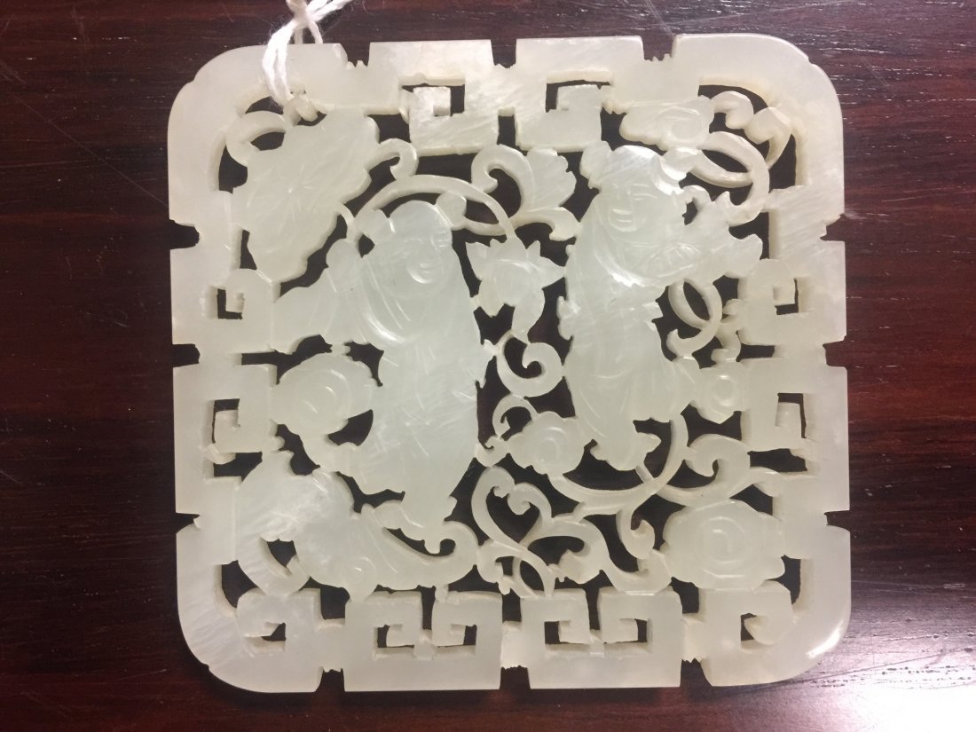 Chinese Extra White Jade Plaque - 8