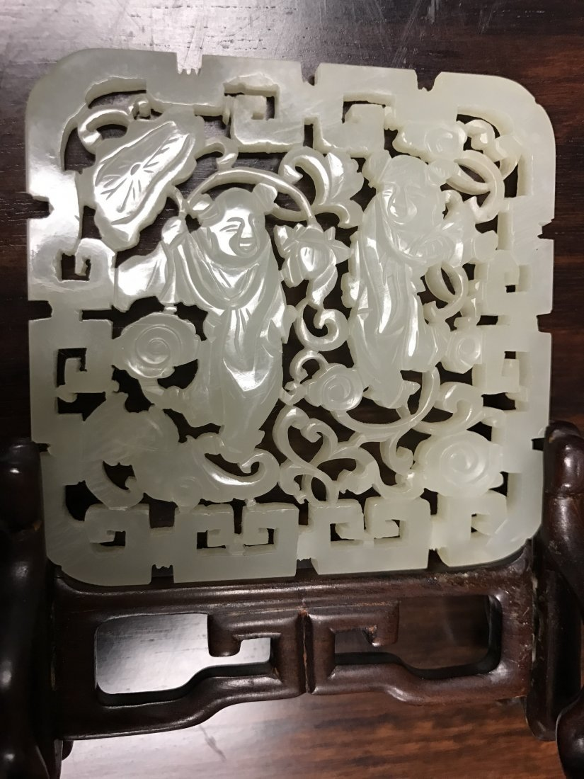 Chinese Extra White Jade Plaque - 9