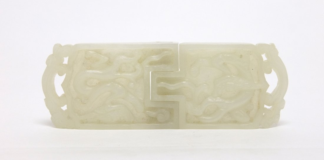 Chinese Extra White Jade 2-Part Buckle - 2