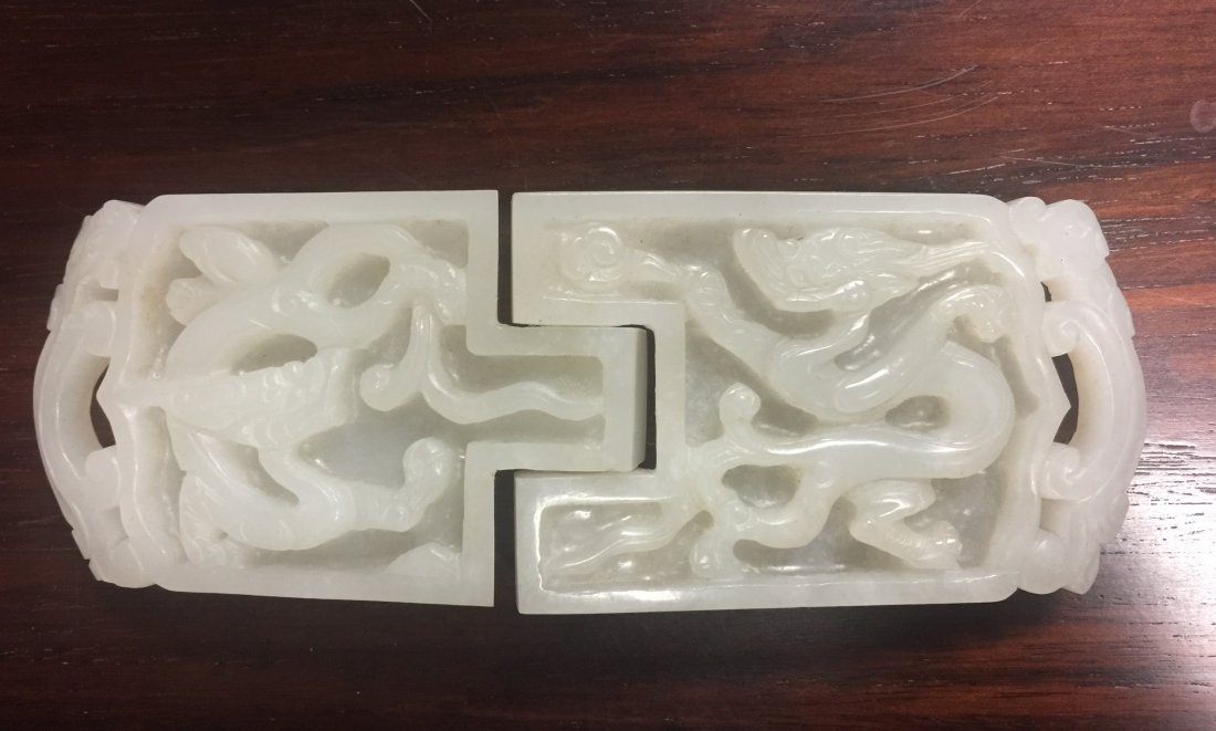 Chinese Extra White Jade 2-Part Buckle - 9