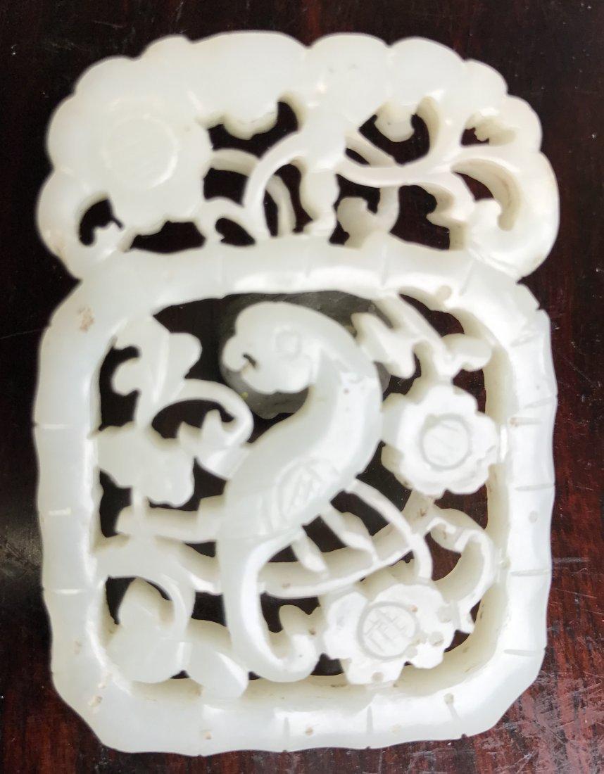 Chinese White Jade Birds Plaque - 10
