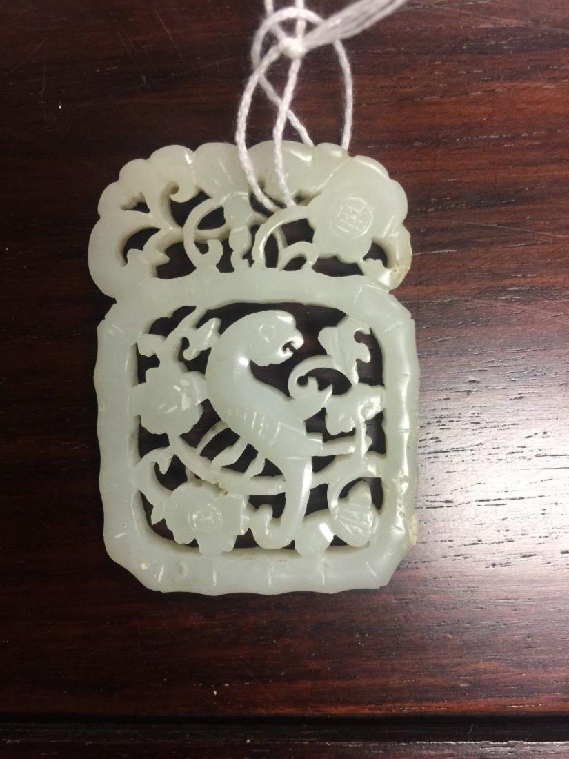 Chinese White Jade Birds Plaque - 6