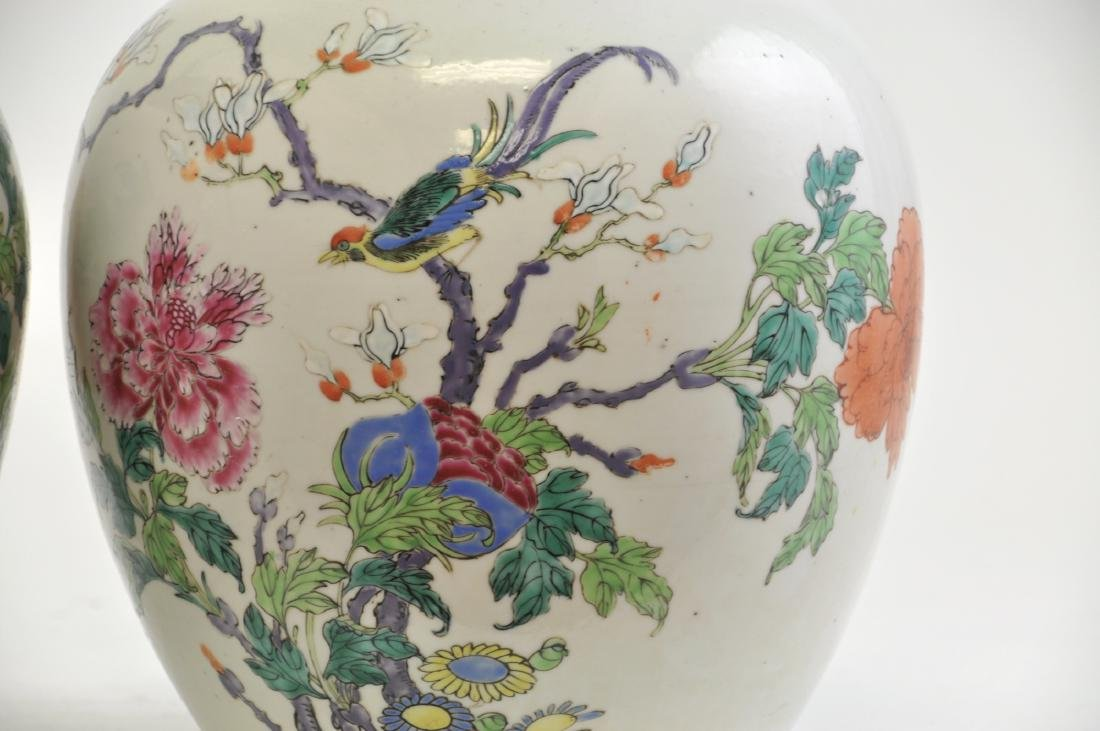Chinese Pair of Famille Rose Jars - 3