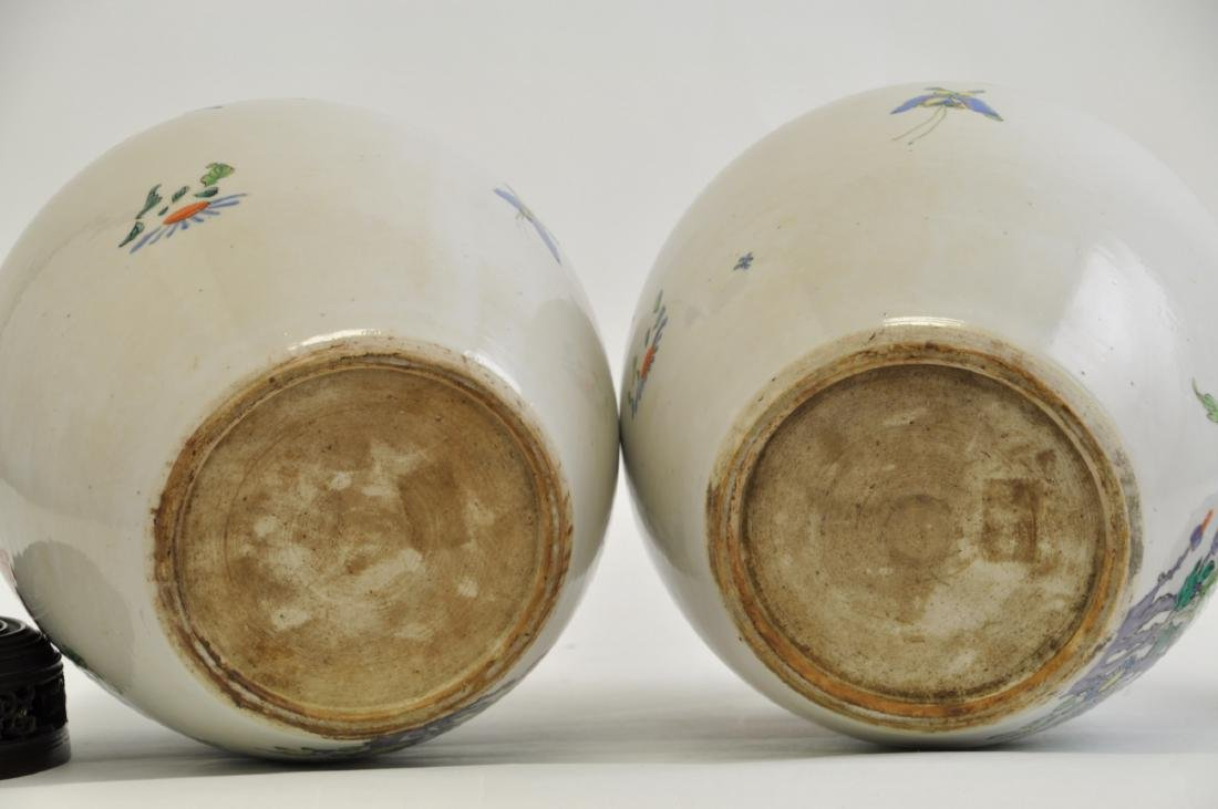 Chinese Pair of Famille Rose Jars - 5