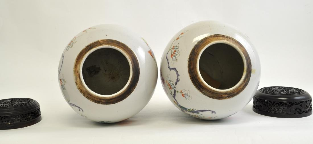Chinese Pair of Famille Rose Jars - 8