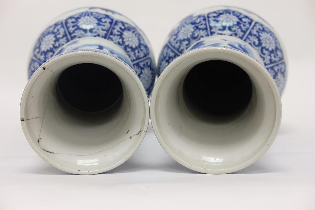 Chinese Pair of Blue-white Vases - 8