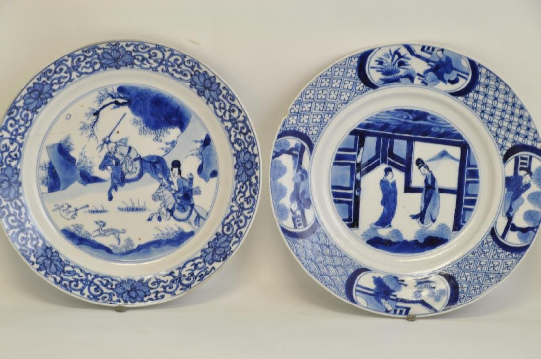 Chinese Group of 9 Plates - 10