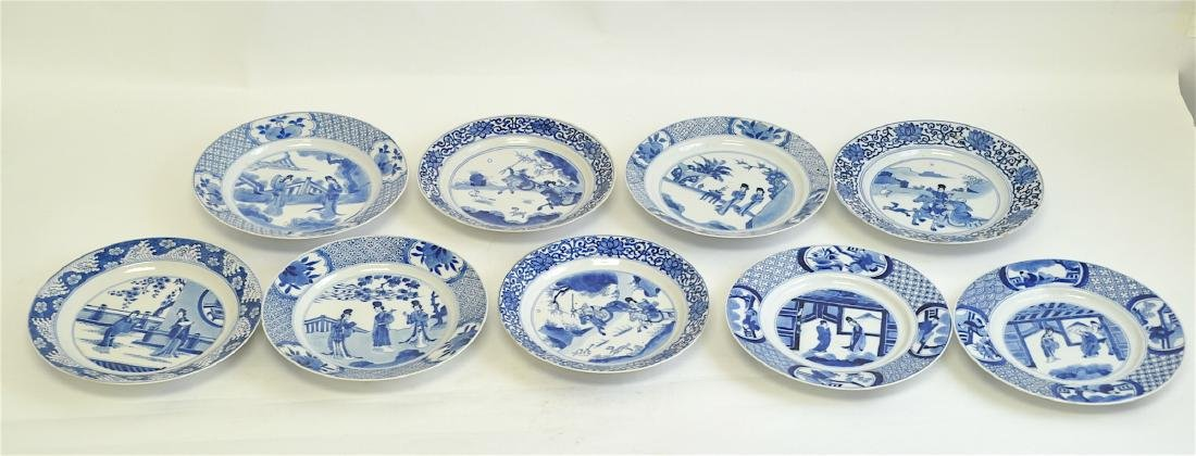 Chinese Group of 9 Plates