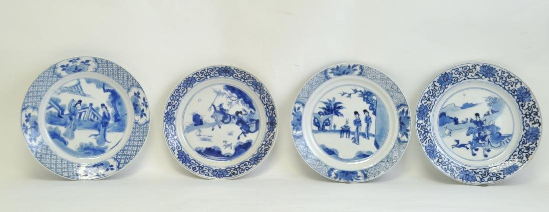 Chinese Group of 9 Plates - 2
