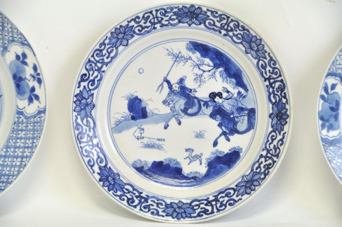 Chinese Group of 9 Plates - 3