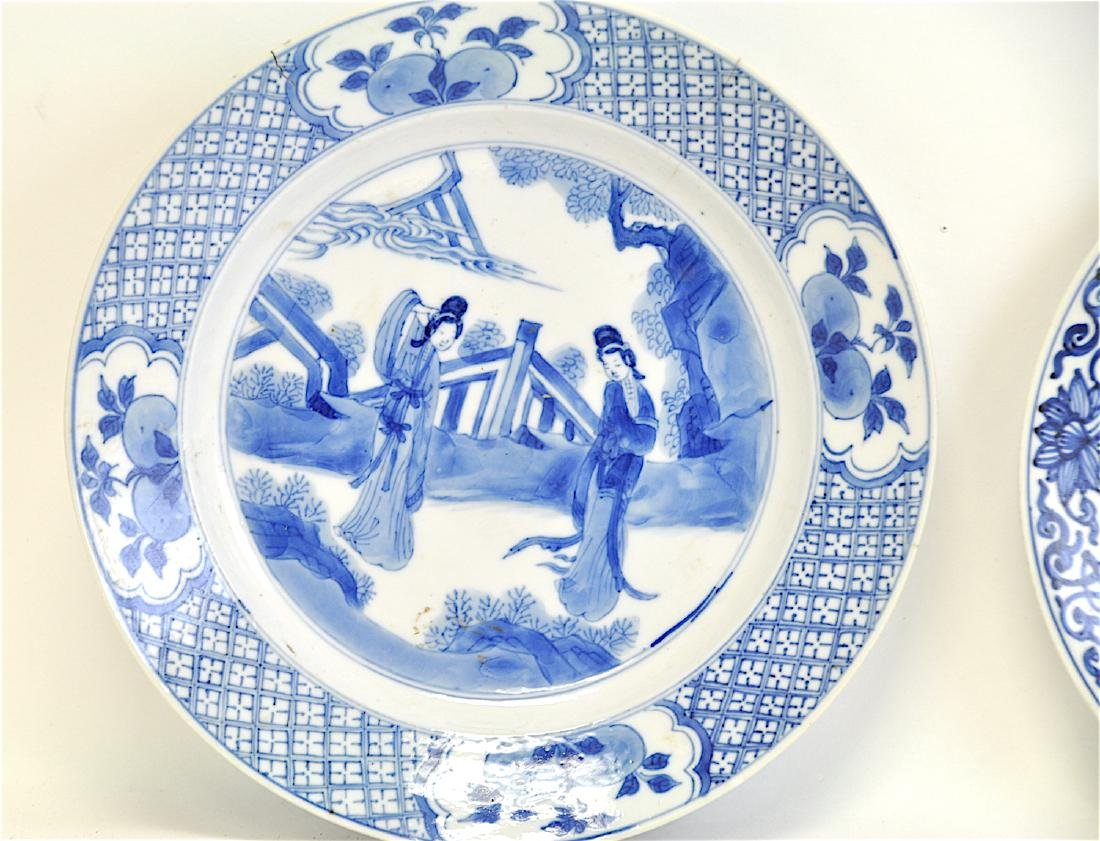 Chinese Group of 9 Plates - 4