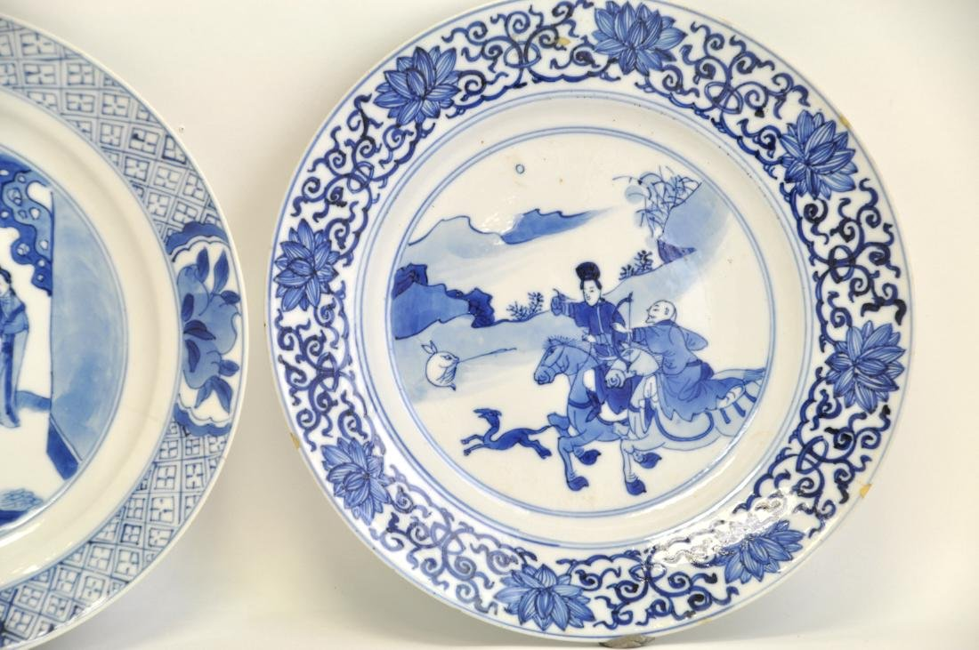 Chinese Group of 9 Plates - 5