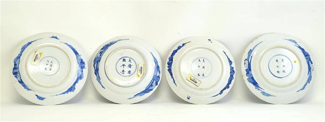 Chinese Group of 9 Plates - 6