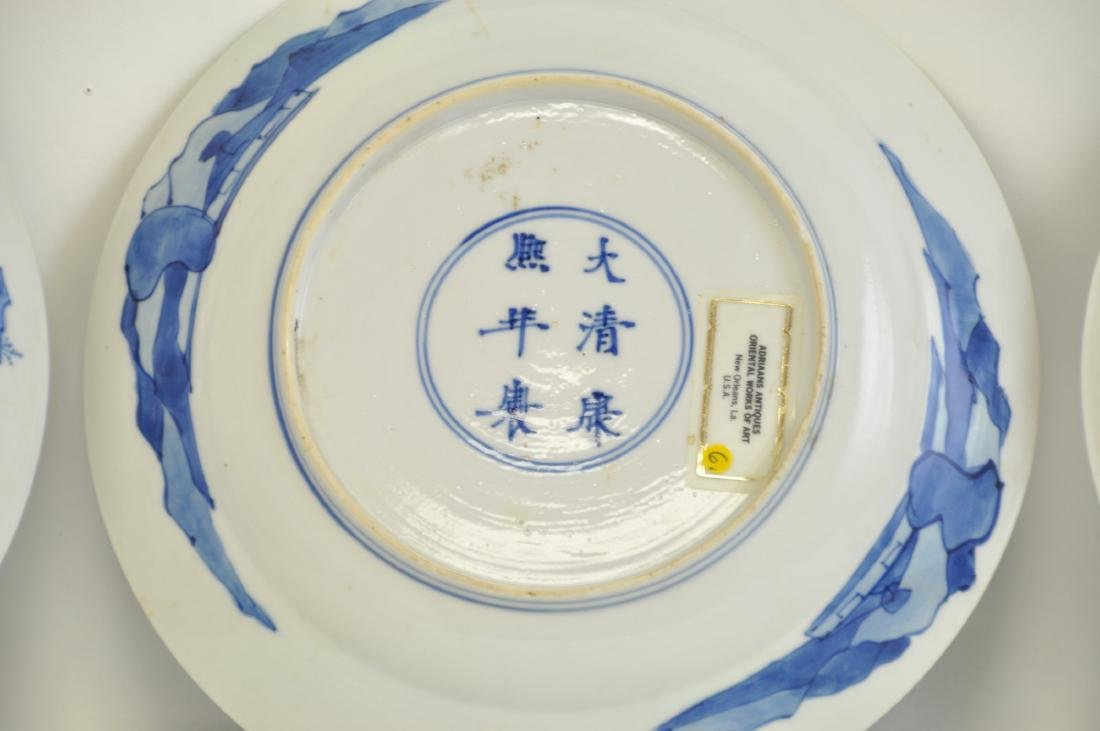 Chinese Group of 9 Plates - 7