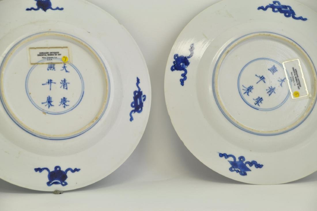 Chinese Group of 9 Plates - 8