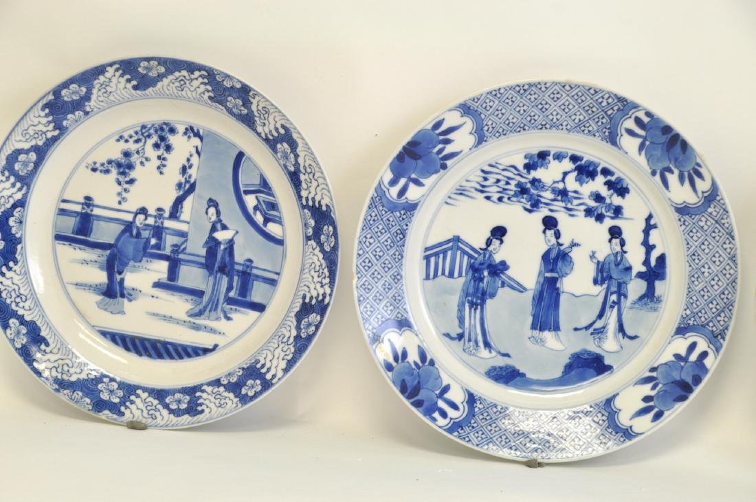 Chinese Group of 9 Plates - 9