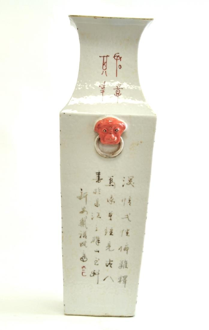 Chinese Large Famille Noire Square Vase - 2