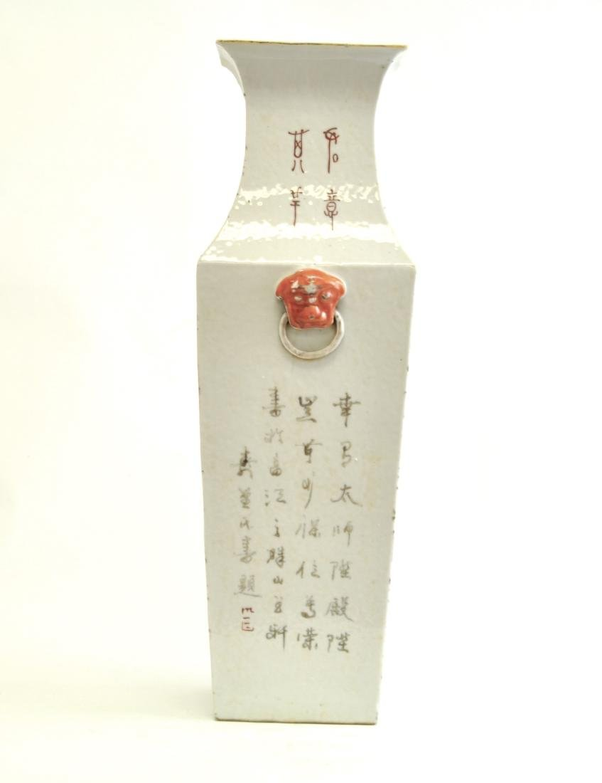 Chinese Large Famille Noire Square Vase - 4