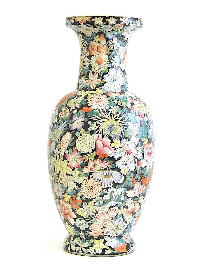 Chinese Large Famille Rose Vase