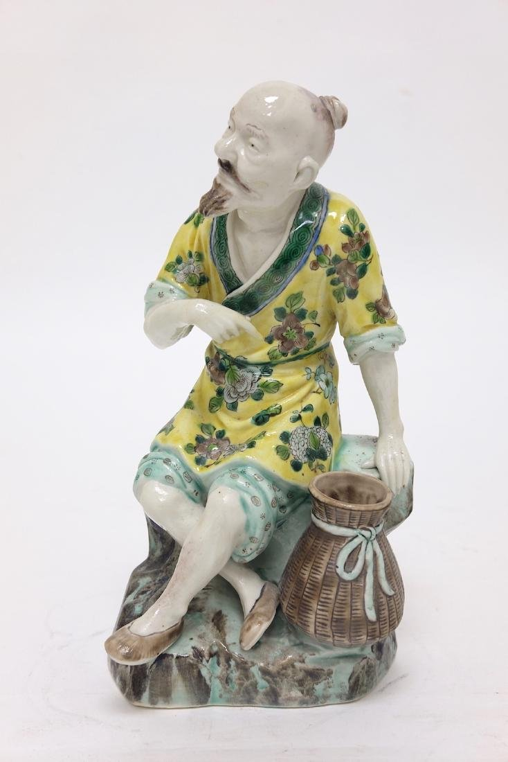 Chinese Polychrome Fishman