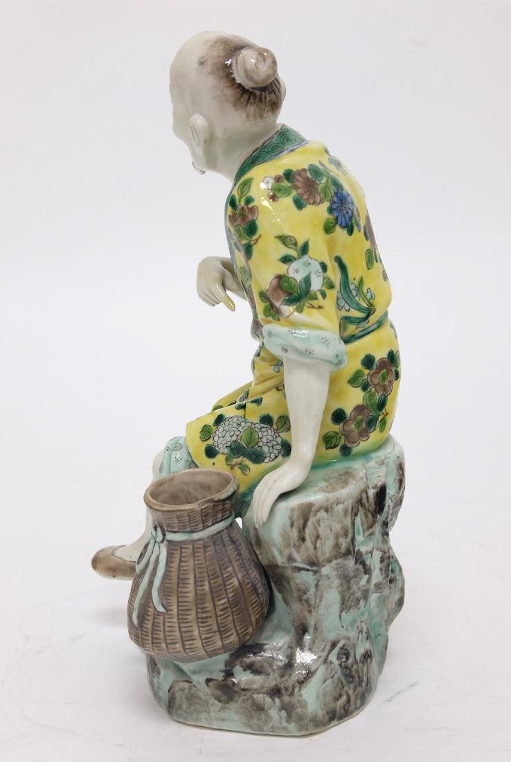 Chinese Polychrome Fishman - 2