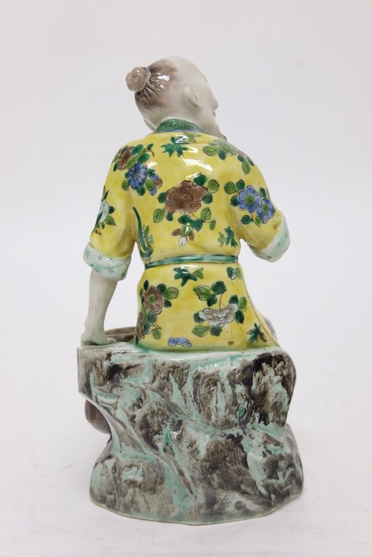 Chinese Polychrome Fishman - 3