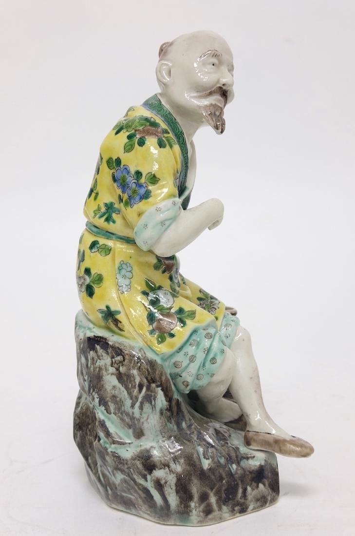 Chinese Polychrome Fishman - 4