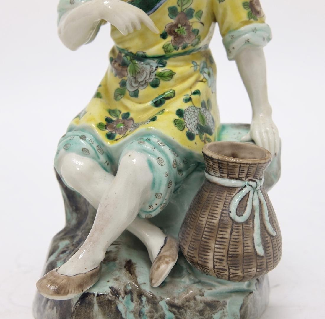 Chinese Polychrome Fishman - 5