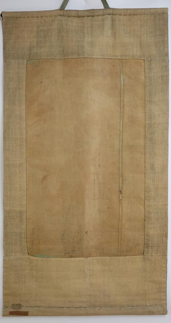 Chinese Tibetan Tang Ka 4 - 10