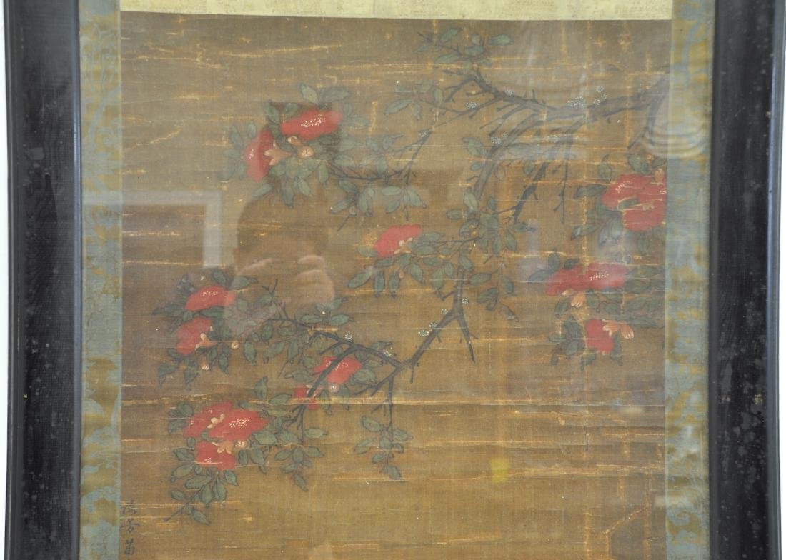 Chinese Ming Painting - 5